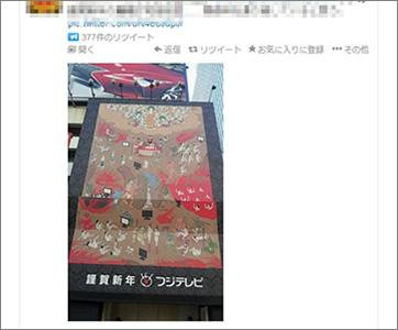 jigokuezu020108.jpg