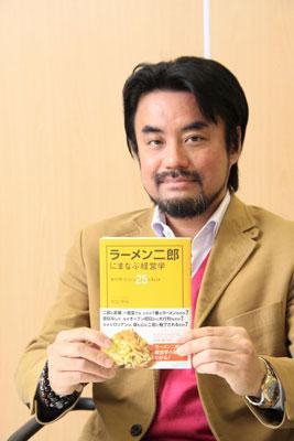 jiro02.jpg