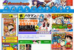 jump_anime.jpg