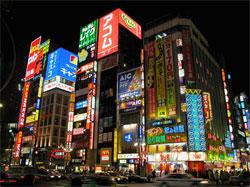 kabukiimage.jpg