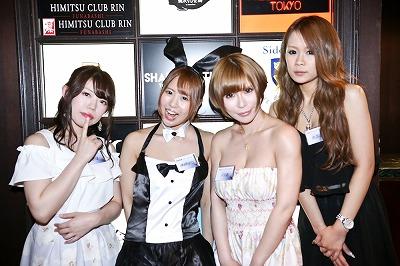カリスマ風俗嬢のパンチラに悶絶!『kaku-butsu GIRLS COLLECTION 2017 』が開催の画像2