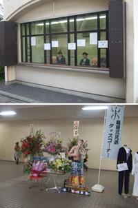 kameda_ariake02.jpg
