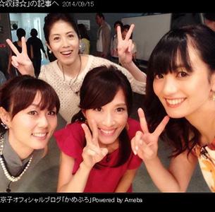 kamei0929.JPG