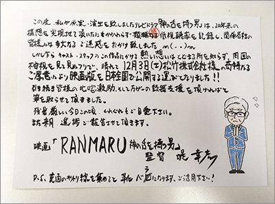 kaminoshita1020.jpg