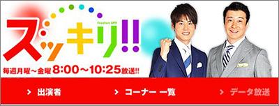 kamishige0406.JPG