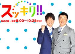 kamishigesatoshi04s16.jpg