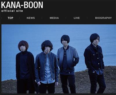 清水富美加と不倫発覚で、KANA-BOON周辺が大喜び!「テレビで新曲MVがガンガン」の画像1
