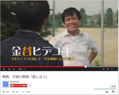 kanayahideyuki06s29.jpg