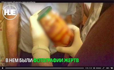 18年間で30人以上! ロシアで史上最悪の「人食い夫婦」が逮捕の画像3