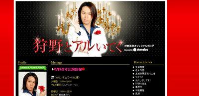 kanoueikou0215.jpg