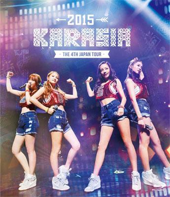 KARA解散へ! 韓国より日本偏向で陥った窮地「K-POP人気の底の浅さが……」の画像1