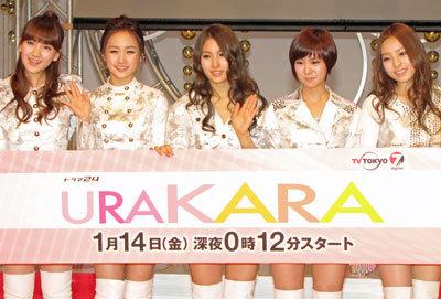 KARA解散で早々とアイドルの肩書を捨てたメンバーに非難轟々!「棒演技で女優転向って……」の画像1