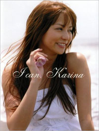 karina0409.jpg