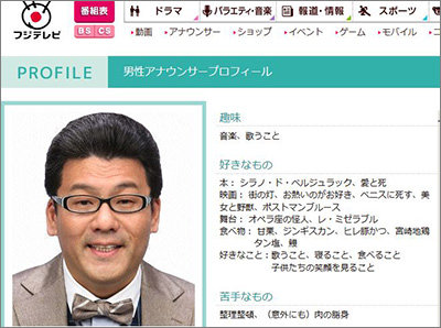 karubeshinichi1021.JPG