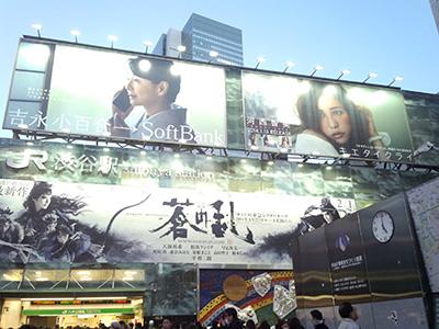 kasaitomomi0122.jpg