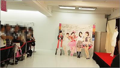 kashiwagi-fun.jpg