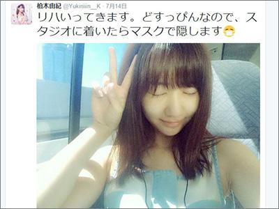 kashiwagi0715.JPG