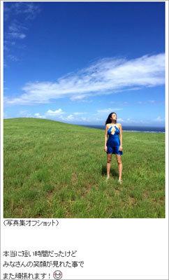 katayaama0928.jpg