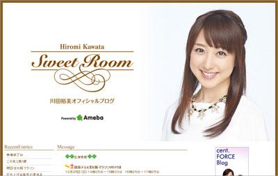 kawada1026.jpg