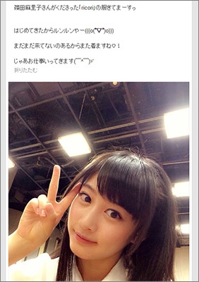 kawakami0730.jpg