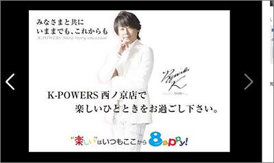 kawamura0708.JPG