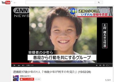 kawasaki0310.jpg