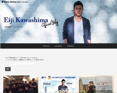 kawasima0602