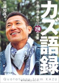 kazu1126.jpg