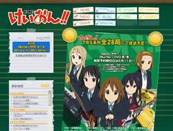 keion_02.jpg