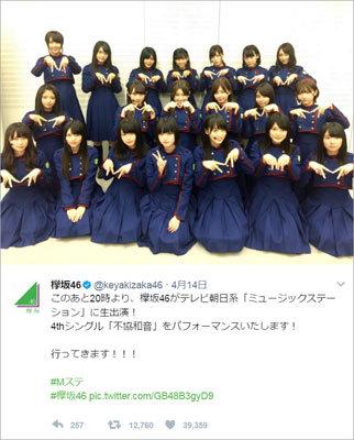 欅坂46が『Mステ』で見せた休養メンバーへのメッセージにファン感涙!「カメラには抜かれなかったけど……」の画像1