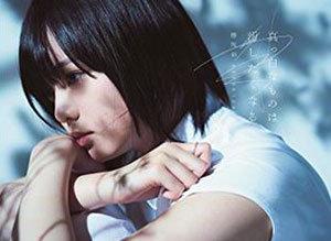欅坂46・平手友梨奈(16)がファンから痴漢被害!? 過去にはももクロ・玉井詩織も……の画像1