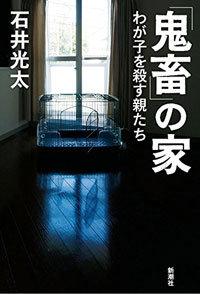 kichiku.jpg