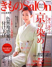 kimurayoshino0901.JPG