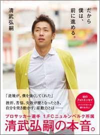 kiyotake0707