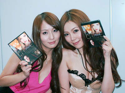 kizaki_ogawa02.jpg