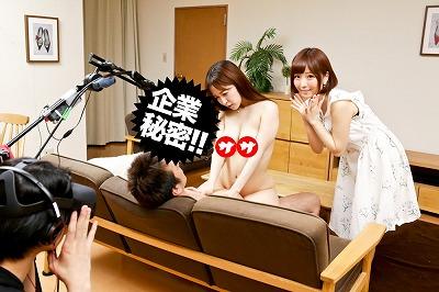 佐倉絆がアダルトVRの撮影現場に潜入! 思わず「わたしもセックスしたい!」の画像10