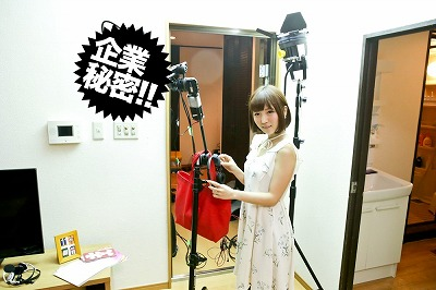 佐倉絆がアダルトVRの撮影現場に潜入! 思わず「わたしもセックスしたい!」の画像7