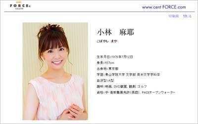 kobayashi060902.jpg