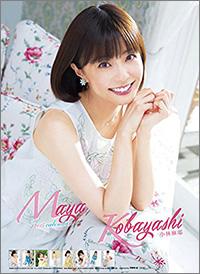 kobayashimaya1128.jpg