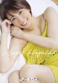 小林麻耶、長期休養の裏に元愛人の動向が!?「彼女は島田紳助の復帰におびえていた」の画像1