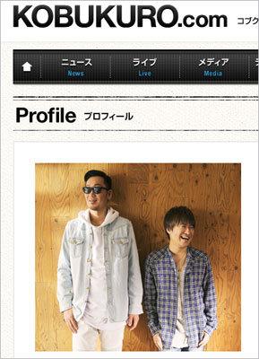 kobukuro1026.jpg