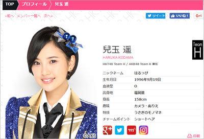 HKT48・兒玉遥の『Mステ』不在は、やっぱり紅白事件のトラウマ?の画像1