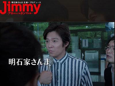 小出恵介事件で堀北真希『梅ちゃん先生』お蔵入りへ……明石家さんま役の『Jimmy』も絶望的かの画像1