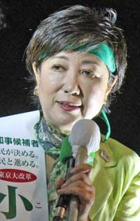 「なぜあいつが……」小池都知事発案「東京未来ビジョン懇談会」のメンバーがヤバすぎる!の画像1