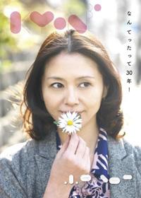 koizumi041.jpg