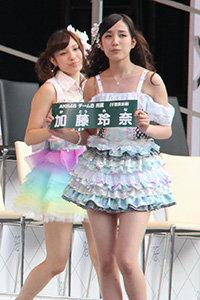 kojimanatsuki.jpg