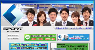 kokubutaichi1s208.jpg