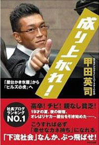 kokushou0913.JPG