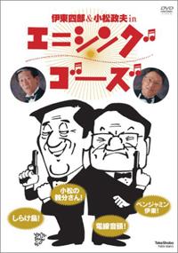 komatsumasao04s13.jpg