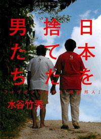 konkyu_hojin.jpg